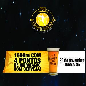 Beer Bar, Beer Store